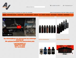 activape.gr screenshot