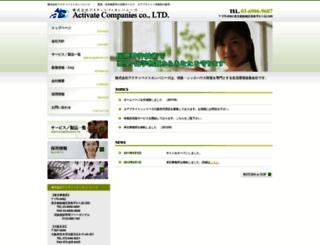 activate-c.com screenshot