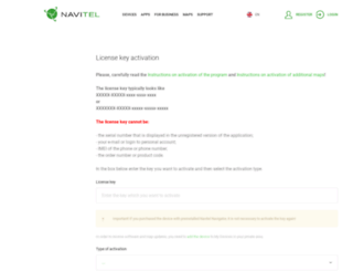 activate.navitel.su screenshot