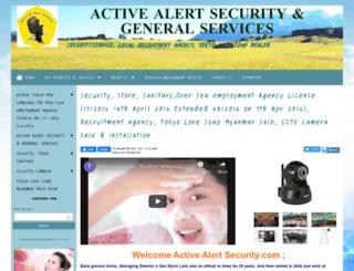 activealertsecurity.com screenshot