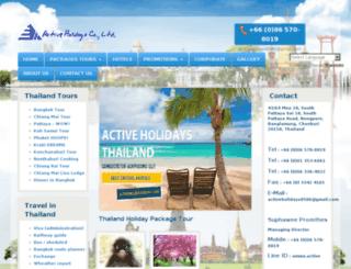 activeholidaysasian.com screenshot