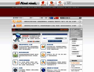 activepower.net screenshot
