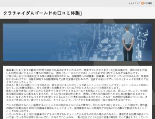 activewits.com screenshot