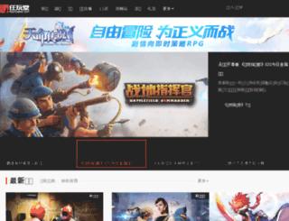 activity.appgame.com screenshot