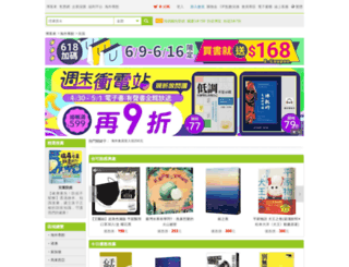 activity.books.com.tw screenshot