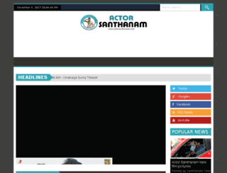 actorsanthanam.com screenshot