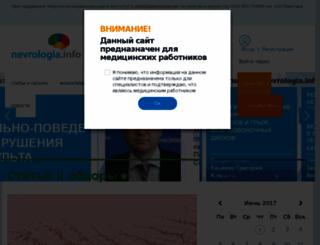 actovegin.ru screenshot