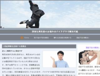 actress-fansite.com screenshot