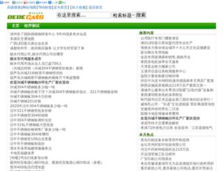 actus-plus.com screenshot