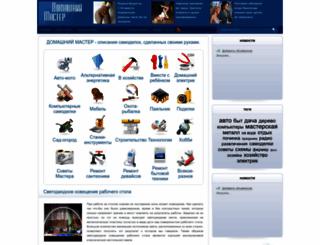 acule.ru screenshot