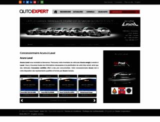 acura-laval.autoexpert.ca screenshot