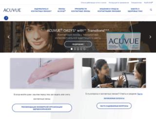 acuvue.ru screenshot