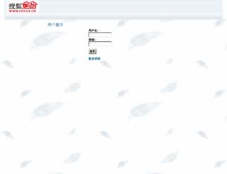 ad-plus.cn screenshot