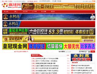 ad-ren.com screenshot