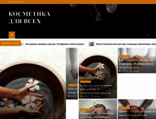 ad-server.ru screenshot