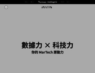 ad2iction.com screenshot