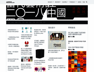 ad518.com screenshot