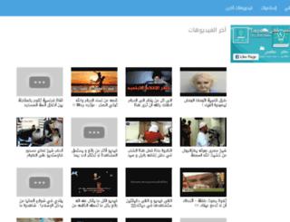 ada3wa.com screenshot