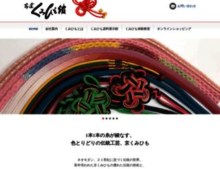 adachikumihimokan.com screenshot
