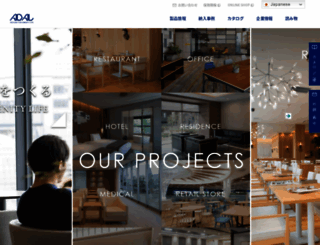 adal.co.jp screenshot