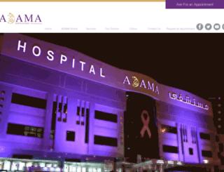 adamahospital.com screenshot