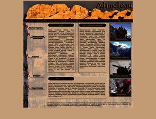 adamello.ru screenshot