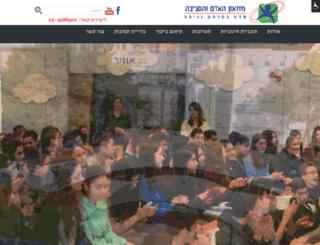 adamsviva-pt.org.il screenshot