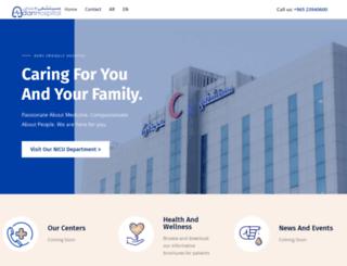 adan-hospital.com screenshot