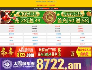 adanasehri.com screenshot