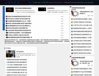 adarshaps.com screenshot