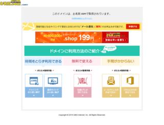 adaruby.com screenshot