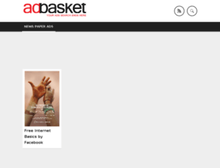 adbasket.in screenshot