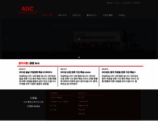 adcair.com screenshot