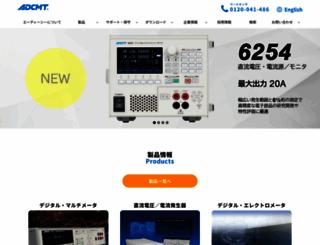 adcmt.com screenshot