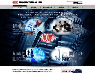 adcomat.co.th screenshot
