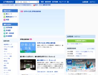 add.its-mo.com screenshot