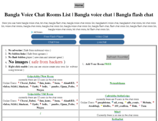 bangla chat room list