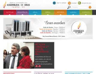 addicara.com.br screenshot