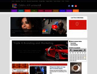 addisallaround.com screenshot