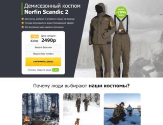 addmap.ru screenshot