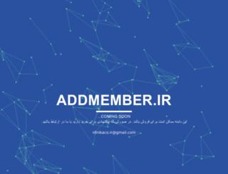 addmember.ir screenshot
