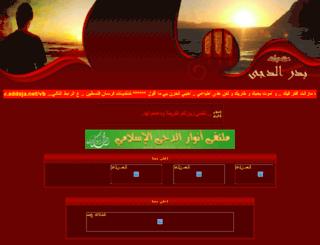 addoja.com screenshot