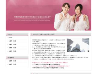 addon-mbe.com screenshot