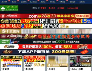 addopad.com screenshot
