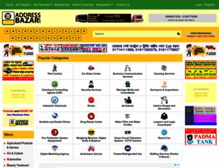 addressbazar.com screenshot