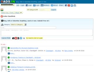 addsites.in screenshot