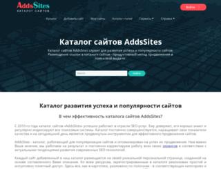 addssites.com screenshot