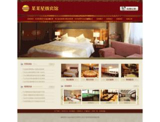 addurldirectories.com screenshot