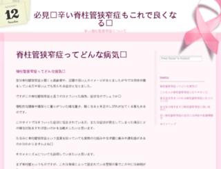 addustoor.net screenshot