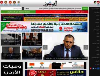 addustour.com screenshot